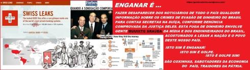 ENGANAR E 47