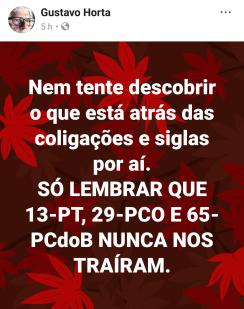 20180906_190245